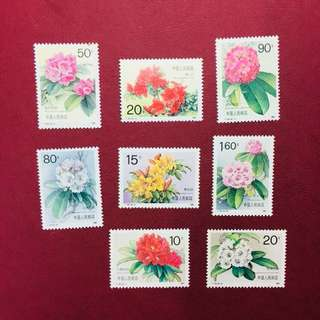 包郵✨中國人民郵政《杜鵑花》特種郵票1991年發行 全套8枚