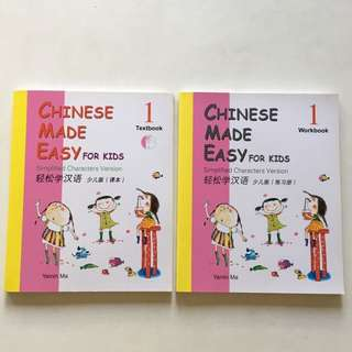 Chinese Made Easy for Kids 1 - Textbook with CD and Workbook