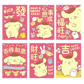 Cute 2018 Pompompurin Red Packets