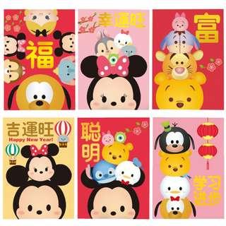 Cute 2018 Tsum Tsum Disney Red Packets