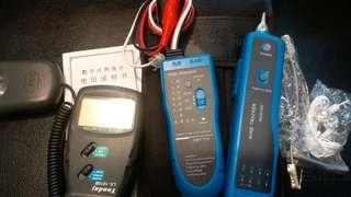 網線查線及尋線器加光度計共二個