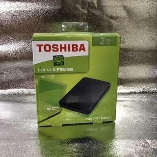 Cheapest External Hard Disk 2TB