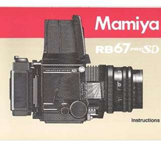 Mamiya RB67 Pro SD single lens reflex, medium format camera.