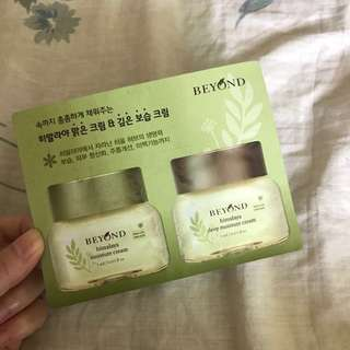 Beyond skin care sample