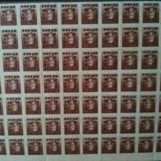 孫中山Stamp 4Sets