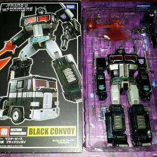 Transformers Takara MP10B Black convoy Nemesis Prime