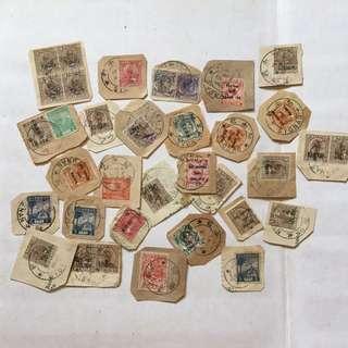 昭南邮票35pieces