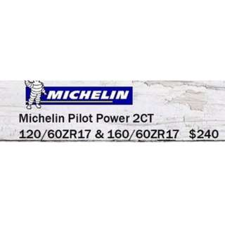 Michelin Pilot Power 2CT 120/60ZR17 + 160/60ZR17