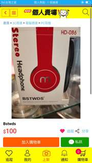 耳機(全新)