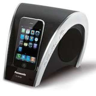 Panasonic SC-SP100 Audio System for iPod