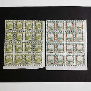 China-Manchuokuo Rare block stamps