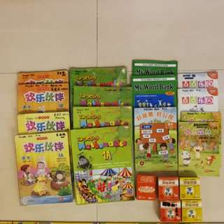 Used P1 assorted text books