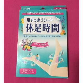 🆕Japan Lion Foot Relaxation Patch / Cooling Sheet