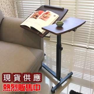 <現貨熱銷>【艾樂屋家居】多功能升降筆電桌/床邊桌/閱讀桌