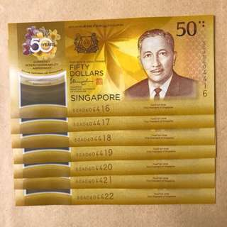 A set of consecutive 7 x 50 dollar note of SG-Brunei Commemorative Notes
