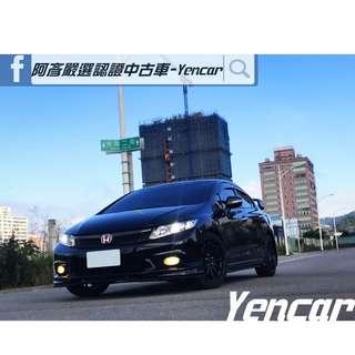 FB搜尋【阿彥嚴選認證車-Yencar】'13年K14 2.0 黑 全車改好好 頂級款、全額貸、中古車、二手車