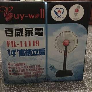 🚚 14吋電風扇
