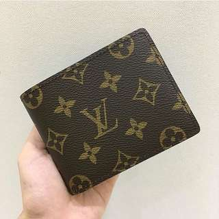 LV Men Multiple Wallet Monogram