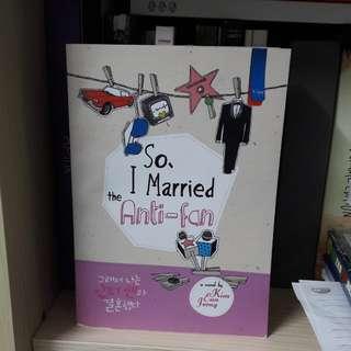 SO, I MARRIED THE ANTI FAN NOVEL