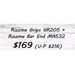 Rizoma Grips GR205 + Rizoma Bar End MA532