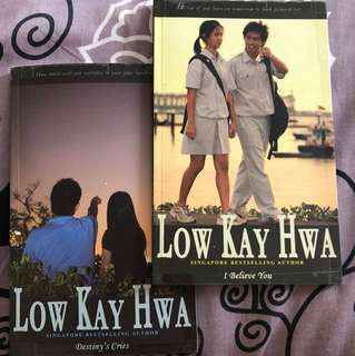 Low kay hwa