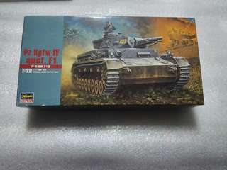 1/72 German Army Battle Tank