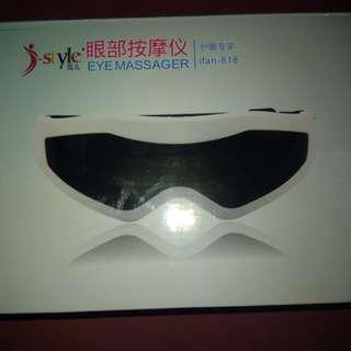 Eye massager brand new