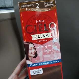 Cielo Cream Hair Dye for Grey Coverage (shade 2: lightest brown)