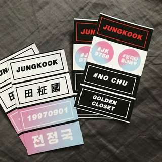 jungkook stickers