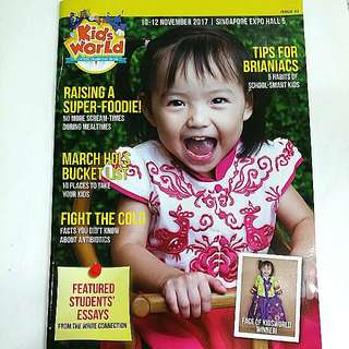 Kid's World Magazine