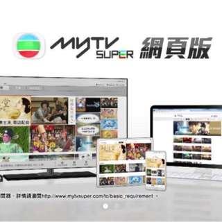 MyTV Super 24個月網頁版通行證