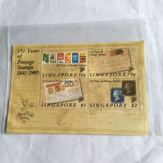 3.5.90. M.S. 150 yrs of Postage Stamps