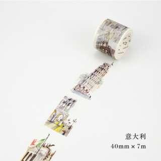 Washi Tape (Ref No.: 031)