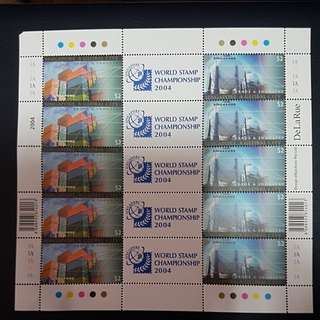 2004 singapore stamp sheet of 10 stamps mint unhinged