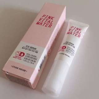BNIB Etude House Pink Vital Water Eye Serum