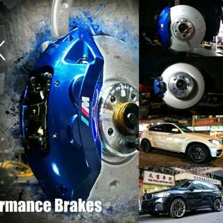 [[ BMW M-Performance Brakes ]]