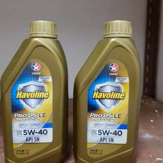 5W-40 engine oil x 2