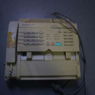 OLD FAX MACHINE - Sharp FO 215