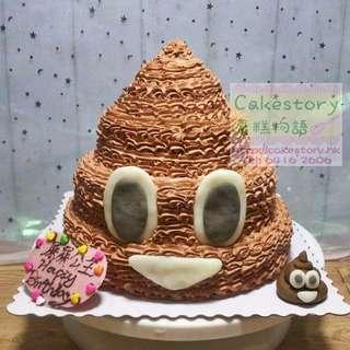 Whatsapp便便蛋糕