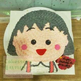 小丸子蛋糕