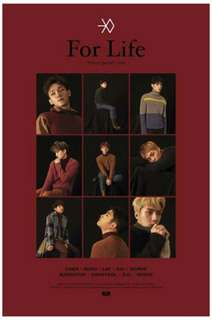 Exo for Life poster
