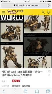 預訂4月 Acid Rain  酸雨戰淨:最後一道防線Amphista 人加機1套