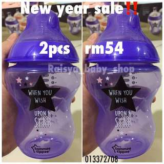 Tommee Tippee 9oz star