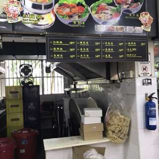 Food stall for rent!