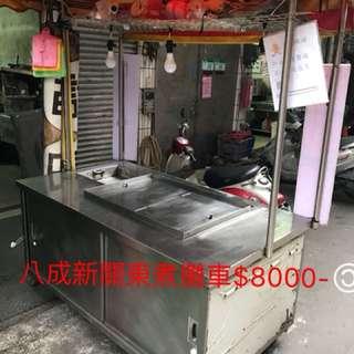 🚚 關東煮攤車