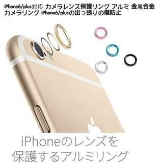 IPHONE 6s PLUS 鏡頭 金屬邊框 環 鏡頭保護圈 全場獨家 玫瑰金色