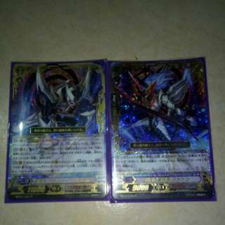 Vanguard Blaster joker and photon LR set