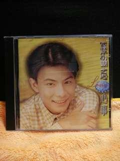 孙协志:心事, 台版CD