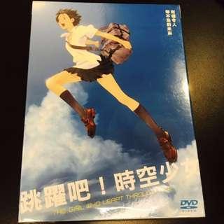跳躍吧!時空少女(PChome 售價300元。商品原售價600元)- 大出清