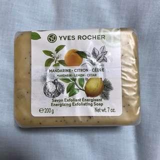 Mandarin Energizing Exfoliating Soap